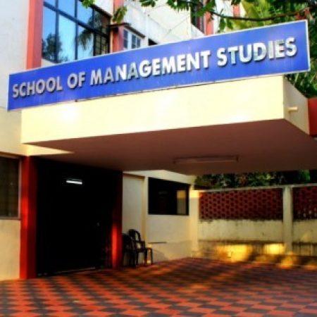 Group logo of School of Management Studies